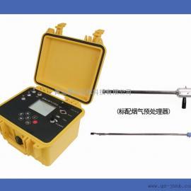 O2/NO/NO2/SO2烟气分析仪 便携式烟气综合分析仪
