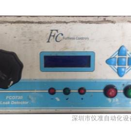 专业维修FCO730测漏仪。检漏仪