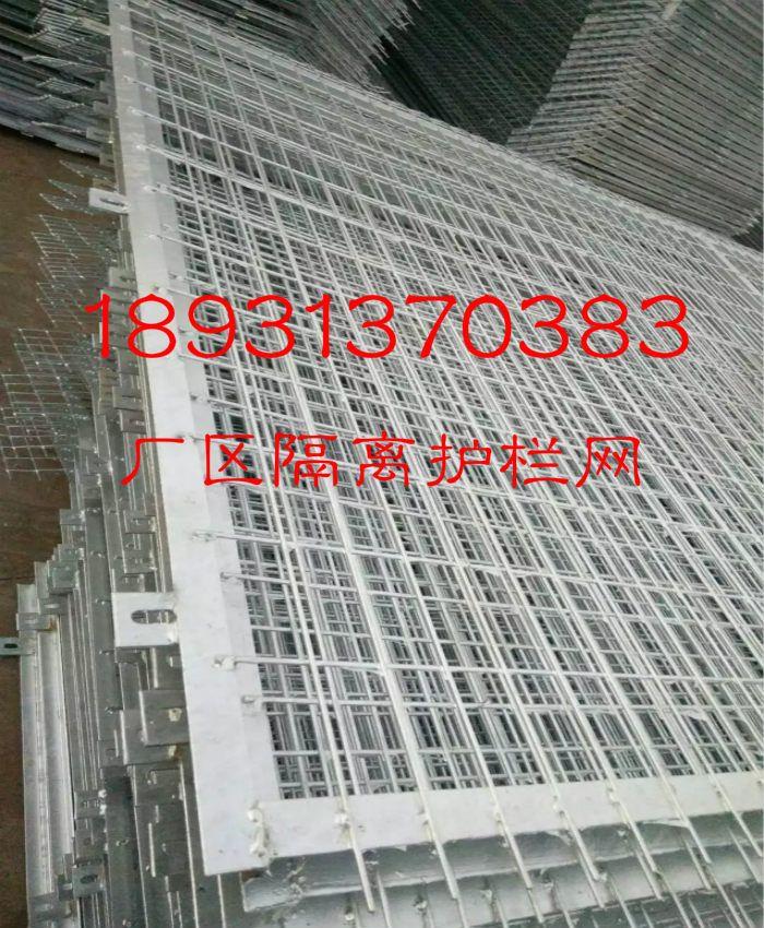 甘肃苗床热镀锌钢丝网 φ3-4焊接网片/大棚苗床钢丝网加工厂家货