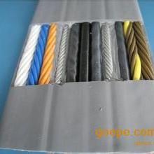 上海标柔安全梯视频导线,安全梯导线首选厂家。
