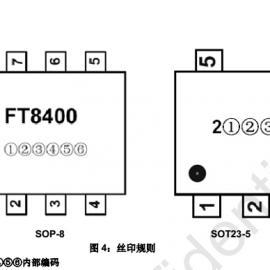 FT8400辉芒微电子深圳鹏锦现货