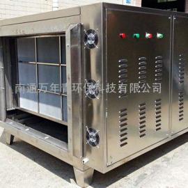 制药厂恶臭气净化设备 光解 喷淋 活性炭 微波催化 等离子设备