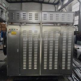 橡胶厂、皮革厂、纺织厂等废气处理设备 成套处理工艺