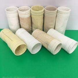 工业除尘布袋 除尘滤袋
