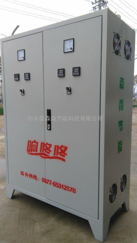 不锈钢专用电磁加热器