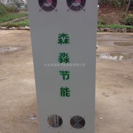 郑州304不锈钢反应釜加热器-森淼反应罐环保加热器