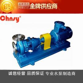耐腐蚀化工泵厂家直销:IH不锈钢化工离心泵(304/316L;防爆型)