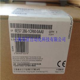 低价供应西门子PLC模块