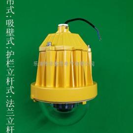 BPC8765防爆LED平台灯海洋王同款24W 36W