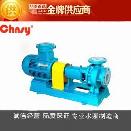 氟塑料离心泵选型/报价:IHF65-40-200氟塑料化工泵(带防爆电机�