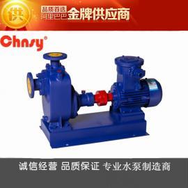 自吸式离心油泵_防爆自吸油泵CYZ-A型_厂家/型号/价格/报价