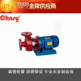 耐腐蚀离心泵厂家:S型玻璃钢离心泵_耐腐蚀化工泵S40*32-20
