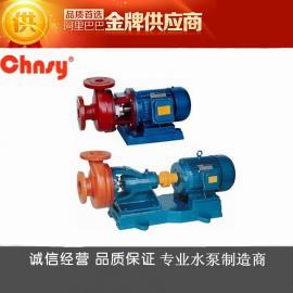 耐酸碱泵价格:FS玻璃钢离心泵_FS25*25-15(防爆)盐酸泵