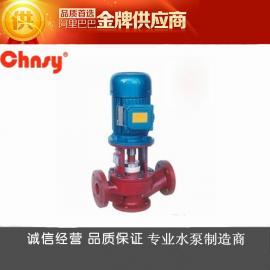 SL25-12.5/0.55kw普通/防爆型玻璃钢离心泵_玻璃钢管道化工泵