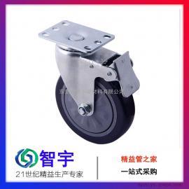 东莞常平精益管脚轮 |PU平板万向带刹脚轮-东莞普尔
