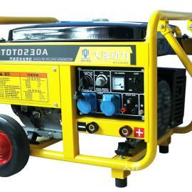 杭州230A汽油机电焊机/焊发一体机