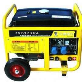 供应野外用250A移动式汽油发电焊机