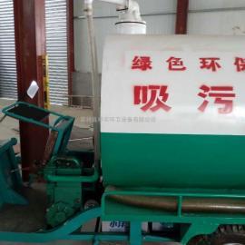 小型电动吸粪车―三轮吸污车价格―山东祥农车辆有限公司