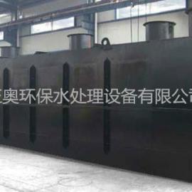 乐山屠宰污水处理设备/屠宰废水处理装置