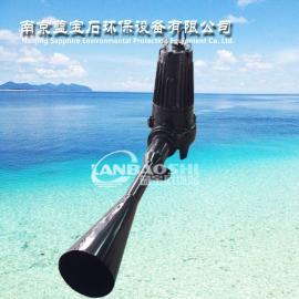 养殖厂专业增氧装置 可定制 潜水射流式曝气机 潜水曝气机