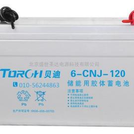 太�能�z�w蓄�池6-CNJ-120 12V120AH