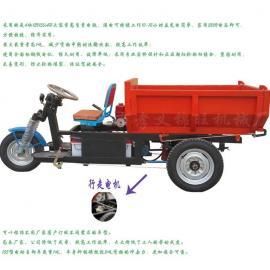 上海市48V150AH电动自卸车价格低,优点多