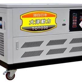 10kw本田汽油发电机,原装日本进口品牌发电机