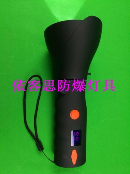 JW7400/LT多功能强光防爆灯可折叠式手电