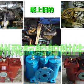 双联滤器-燃油机分油机进口双联油滤器CB/T425-94