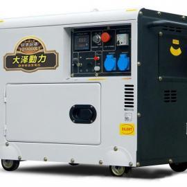 风冷式15kw柴油发电机报价