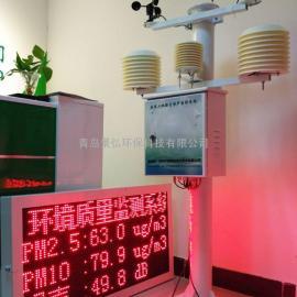 施工现场扬尘噪声监测系统 在线粉尘噪声监测设备