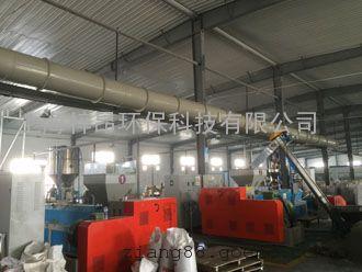 塑料薄膜厂造粒废气设备(