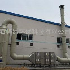 橡胶塑料造粒厂废气处理