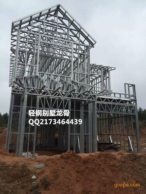 我公司轻钢别墅龙骨加工和结构设计都是采用的进口的冷弯设备和