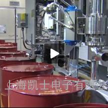 凯士化工液体灌装机200kg四桶灌装机200l自动灌装机