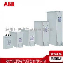电容器CLMD63/40KVAR 400V 60HZ正品