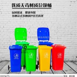 小区可分类240升大号户外垃圾桶,室外带盖塑料环卫垃圾箱