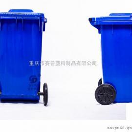 小区120升方形有盖塑料垃圾桶,室外环卫分类垃圾桶