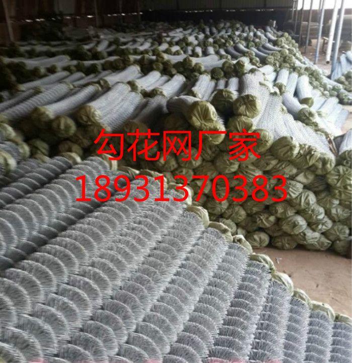 章丘镀锌菱形钢丝网|济宁煤矿勾花网 钢丝编织网生产厂家全年售