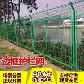 浙江台州公路护栏网双边护栏网已发货