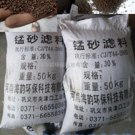 锰砂滤料在水处理应用中的范围,地下水锰砂滤料