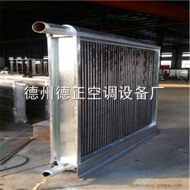 SZL(B)型换热器 SZGL(A)型散热器 SRL型空气加热器