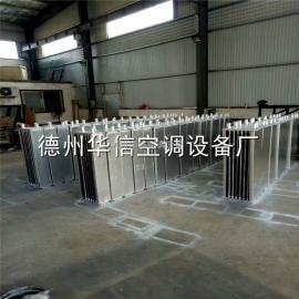华信SRZ型散热排管 SRL型空气加热器