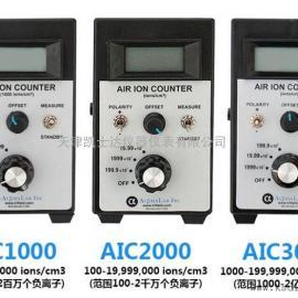 AIC2000空气负离子检测仪