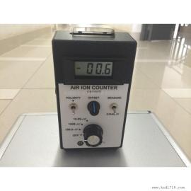 AIC3000空气负离子检测仪