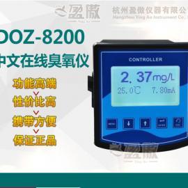纯净水厂水处理臭氧浓度速测仪 在线式监测小表测量设备