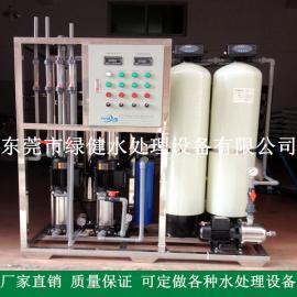 表面涂装用纯水设备 小型反渗透纯水设备 全自动水处理设备