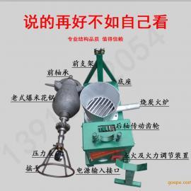 安庆大炮老式电动爆米花机 12V电机自转