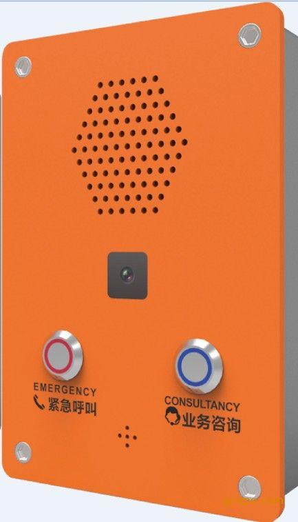 公共安全紧急求助系统 银行学校监狱一键紧急求助呼叫对讲