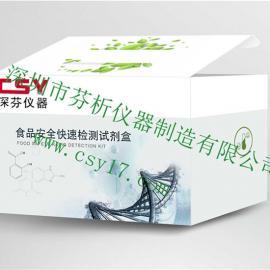 二氧化硫速测试剂盒